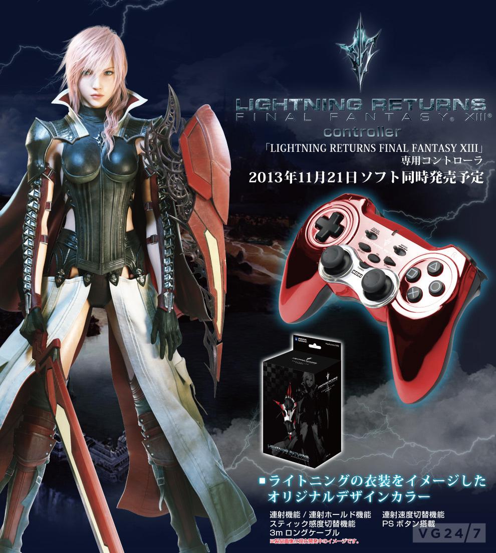 Lightning Returns Gets Japanese Box Art Limited Edition