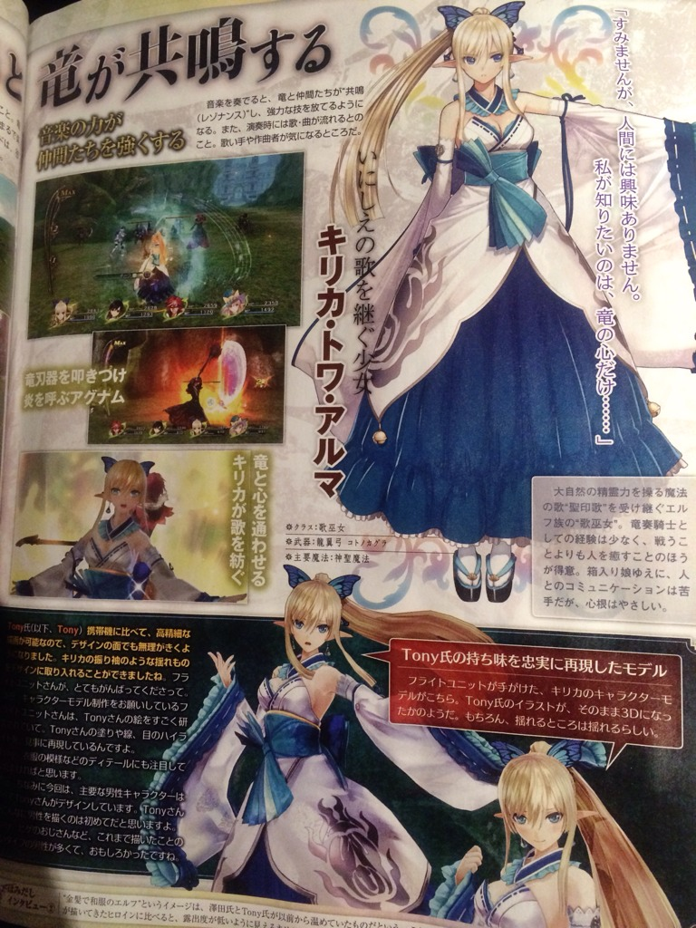 A New Shining RPG Just Got Announced For PS3 In Japan VG247