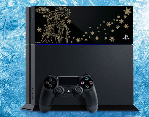 Hey Hardcore Sony Fanboys Heres That Special Edition