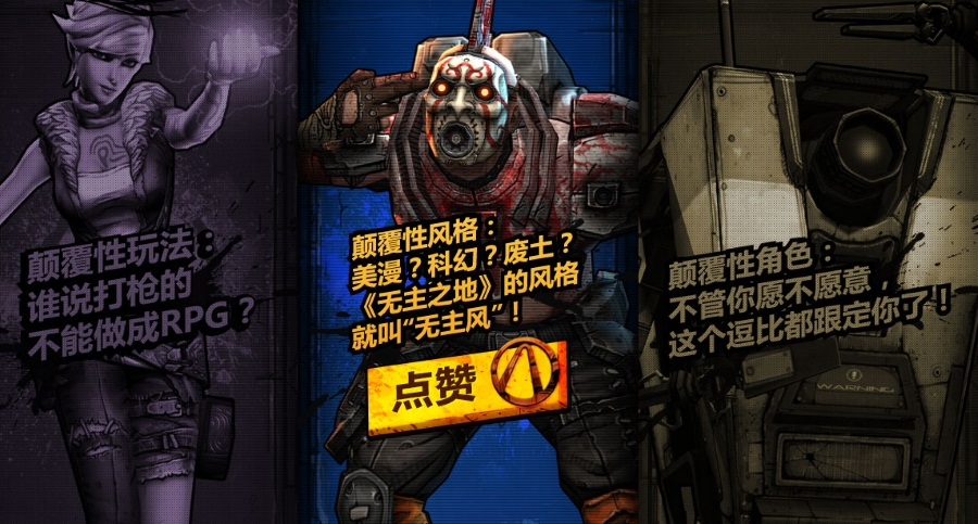 Borderlands Online Announced But Its For China Only VG247