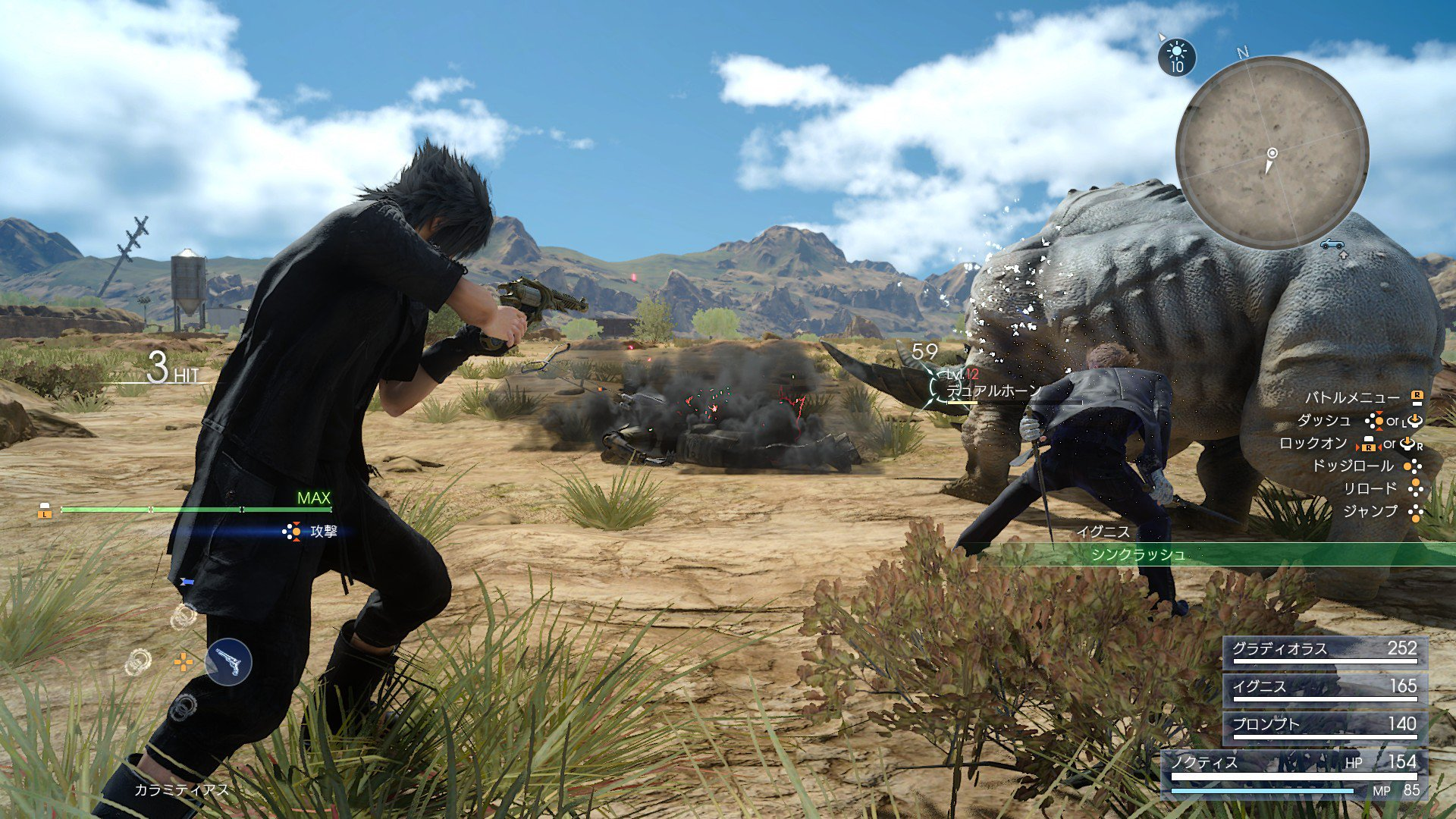Final Fantasy 15 At TwitchCon Showcases New Gameplay And Two New Promotional Xbox One Consoles