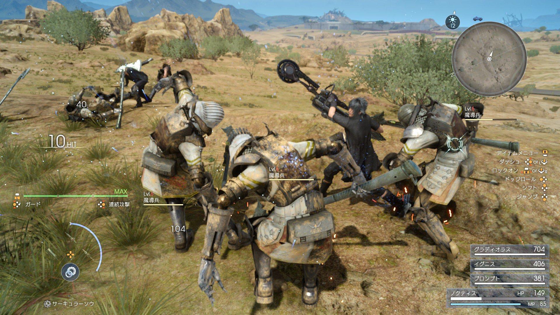 Final Fantasy 15 Combat Screens Show Rifle Handgun