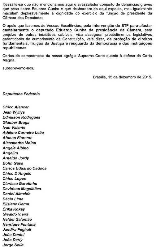 CARTA ABERTA AOS MINISTROS DO SUPREMO TRIBUNAL FEDERAL_Page_5-001