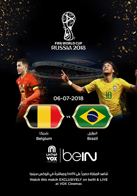World Cup Brazil Vs Belgium Now Showing Book Tickets