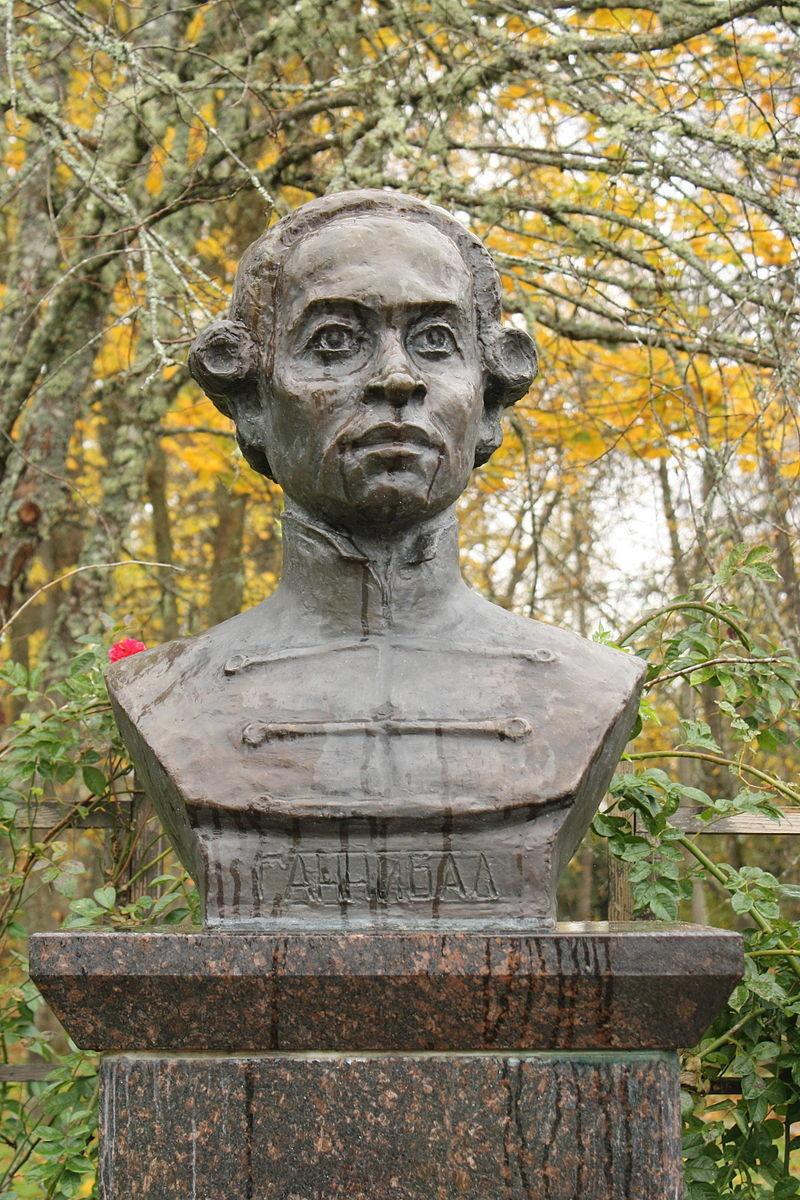 A bust of Abram Petrovich Gannibal in Petrovskoye