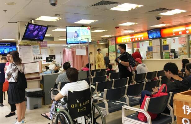 公立醫院今起加價 急癥室收費加幅最大 - 香港文匯網
