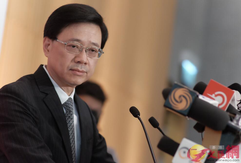 取締「民族黨」|李家超:即日起參加「香港民族黨」集會屬違法 - 香港文匯網