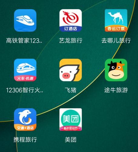 火車票搶票軟件到底靠譜嗎?實測八款! - 香港文匯網