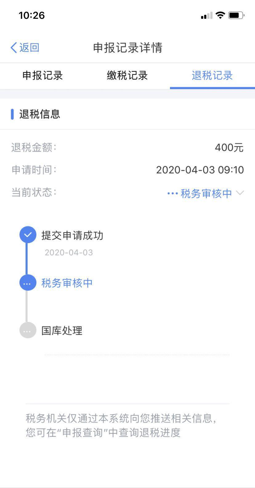 退稅?補稅?個稅年度彙算了解一下 - 香港文匯網