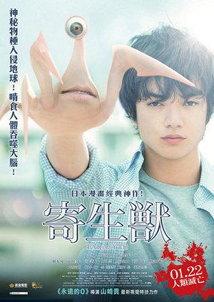 即日上映香港電影 - 睇戲 SeeMovie