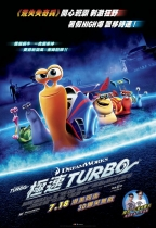 極速TURBO - WMOOV電影