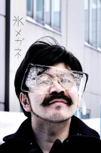 Ice Glasses by Baku Maeda | Yellowtrace