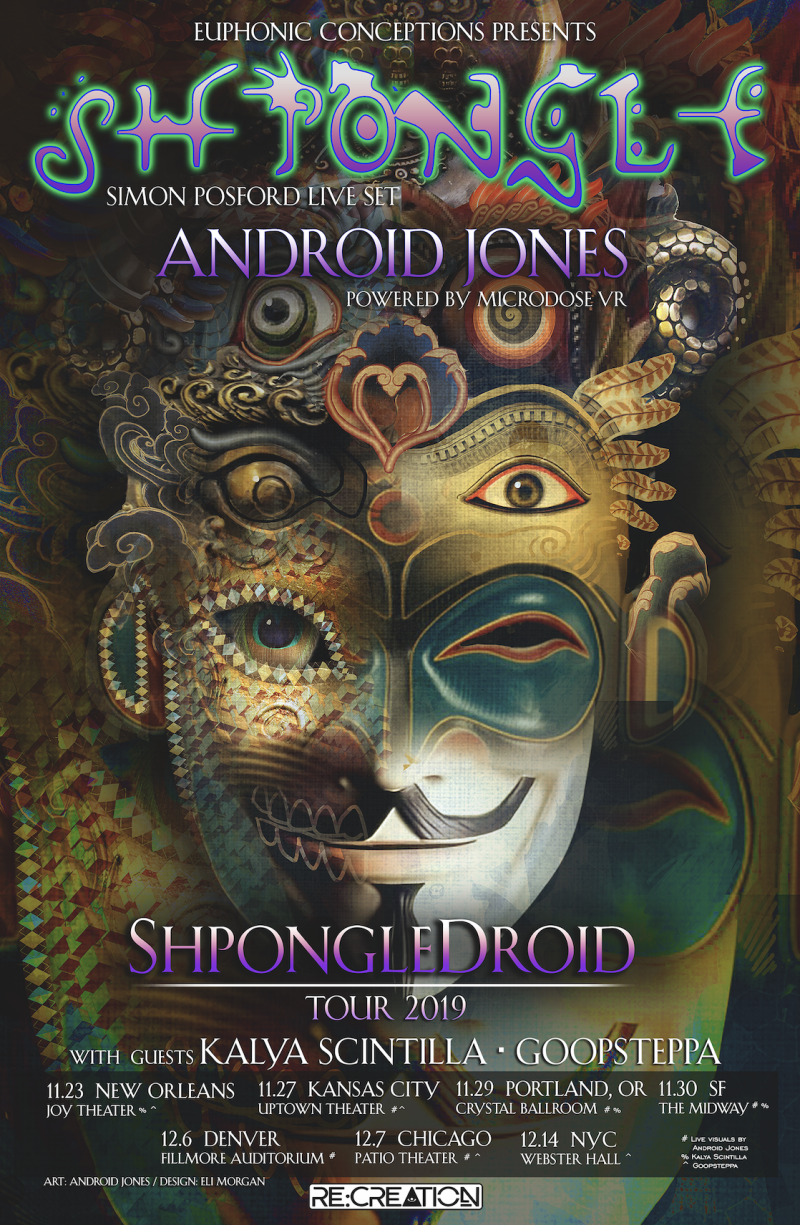 shpongle w android jones in chicago at