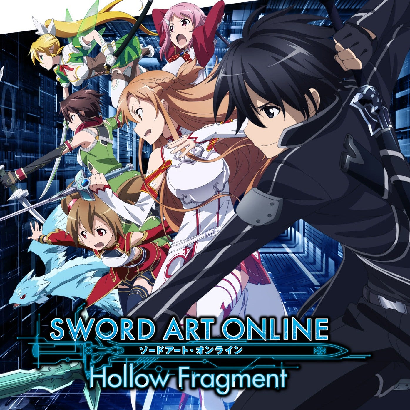 https://i1.wp.com/assets2.ignimgs.com/2014/04/25/sword-art-online-hollow-fragment-buttonjpg-9aaa64.jpg