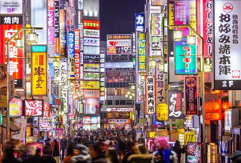 Hasil gambar untuk tokyo japan