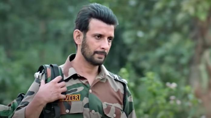 Fauji Calling Movie (March 2021) - Trailer, Star Cast, Release Date | Paytm.com