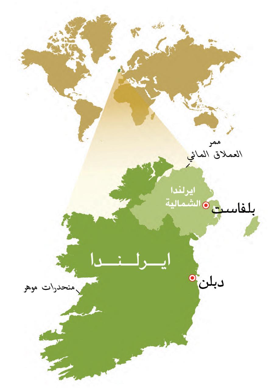 نتيجة بحث الصور عن ايرلندا خريطة