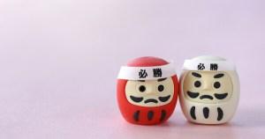 【練習問題あり】入塾テスト対策・漢字編!学年別のポイントまとめ