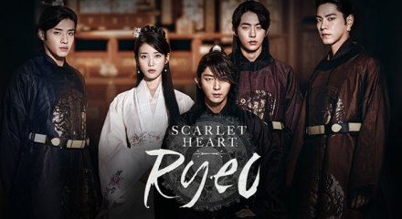 Assistir - Moon Lovers: Scarlet Heart Ryeo - Episódio 03 Legendado - Online