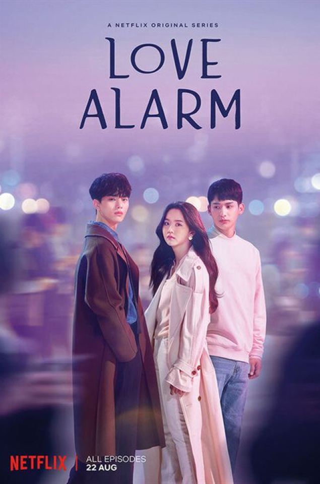Love Alarm - Episódio 01 Legendado