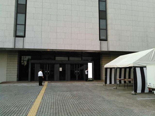 久保山霊堂正面入り口