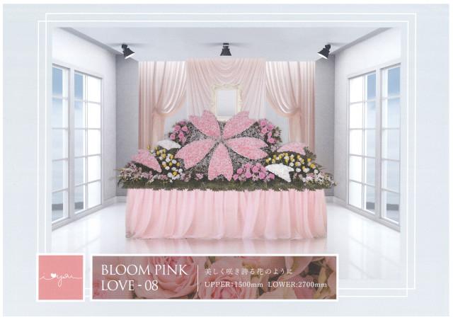 BLOOM PINK 美しく咲き誇る花のように UPPER:1500mm LOWER:2700mm