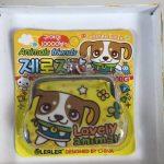 porte monnaie kawaii chien