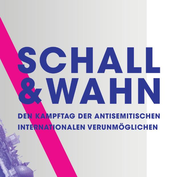 schall&wahn