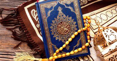 SALIM BIN ABDULLAH BIN UMAR BIN KHATHAB