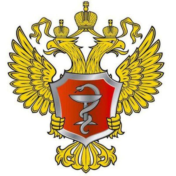 Приказ МИНИСТЕРСТВА ЗДРАВООХРАНЕНИЯ РОССИЙСКОЙ ФЕДЕРАЦИИ ...