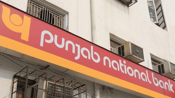 Punjab National Bank (PNB) Posts net loss
