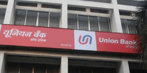 Union Bank of India Financial Results March 31, 2019