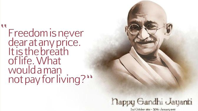15_august_mahatma_gandhi_quotes_hd