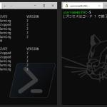 (PCではなく)WSL2のみを終了、再起動する方法