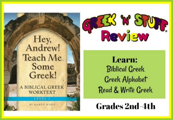 Hey, Andrew! Teach Me Some Greek!  – Level 2 Review
