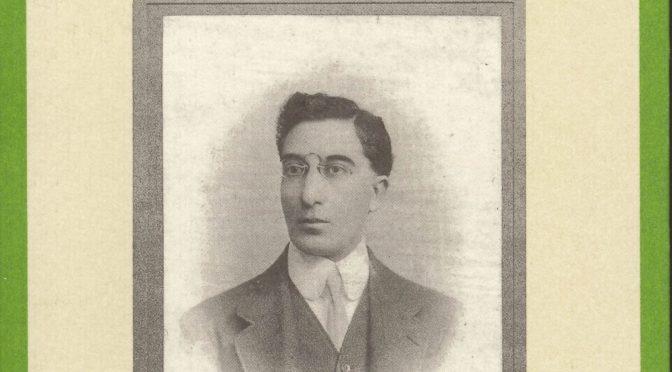 Mythos Konstantin Kavafis