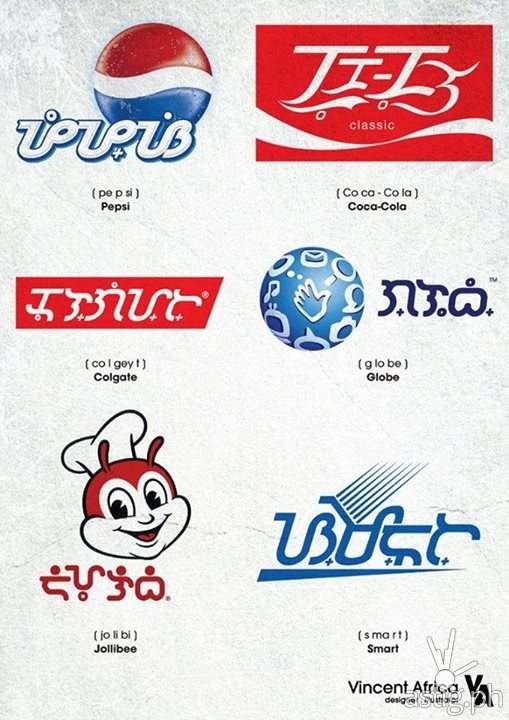 Alibata logos of Pepsi, Coke, Smart, Jollibee, Globe, Colgate by Vincent Africa