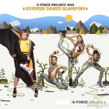 G Force Poster 2