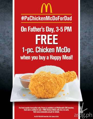 McDonald's Father's Day Treat