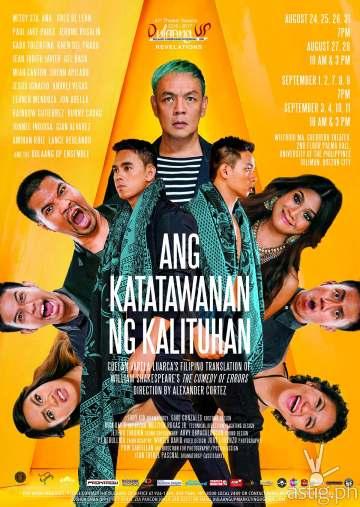 Ang Katatawanan ng Kalituhan poster