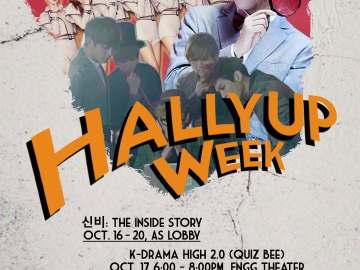 HUP Week Poster