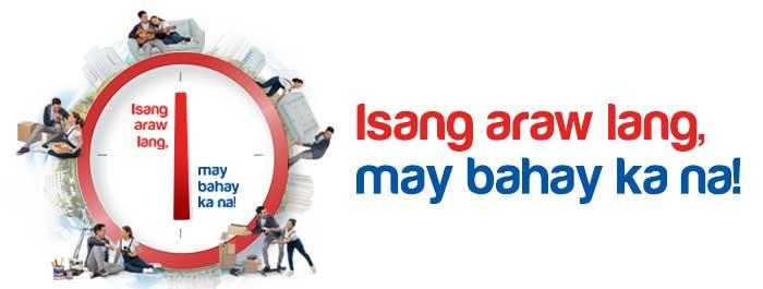 PS Bank Isang Araw Lang, May Bahay Ka Na