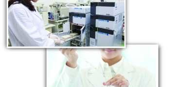 AminoIndex Cancer Screening (AICS)
