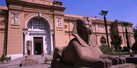Entrance_to_the_Egyptian_Museum
