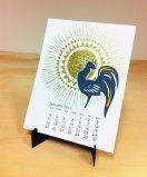 5. Artsy desk calendar