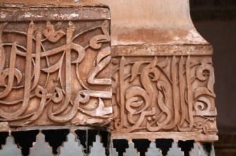 Marrakechi17
