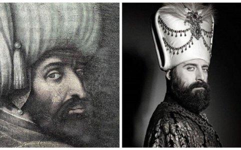Гороскоп султана Сулеймана