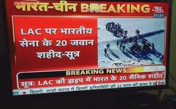 Major Conflict On Lac Astrology Predictions fire Accidents