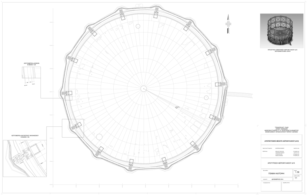 Historic Gasholder 3D Documentation plan view