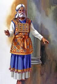 პირველი მღვდელმთავრის სამკერდე მოსასხამის 12 პატიოსანი ქვა